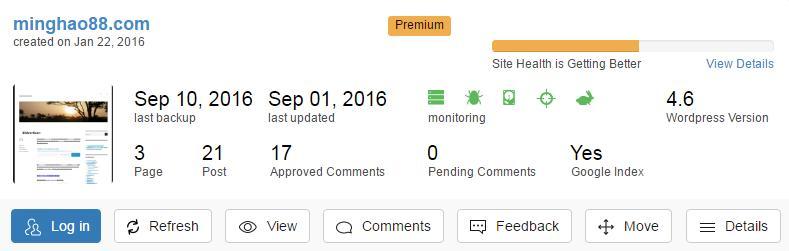 siterubix网站监控更新