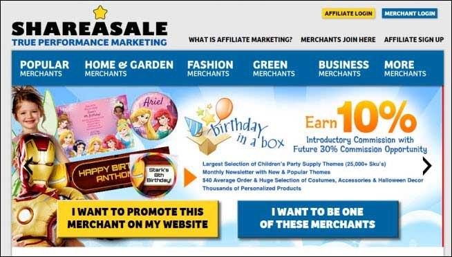 shareasale广告联盟