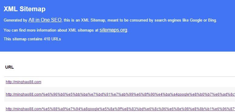 查看我的网站XML站点地图