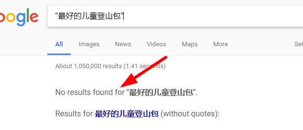 google关键字排名查询