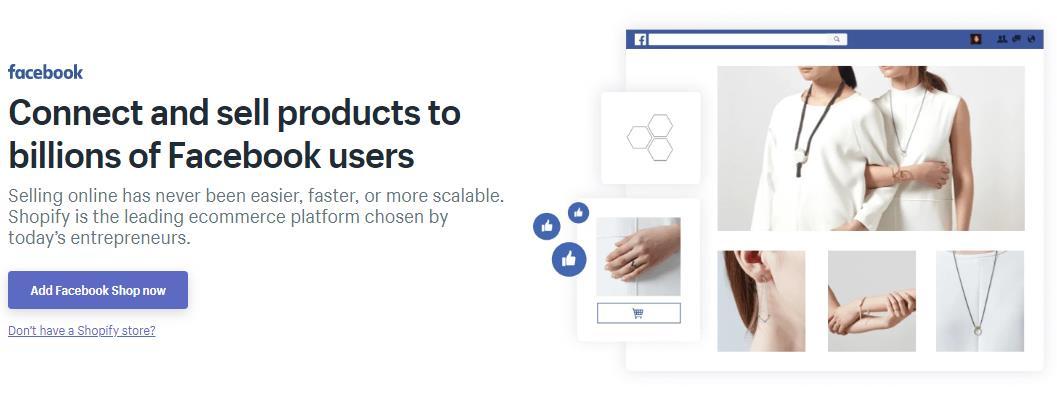 利用facebook销售