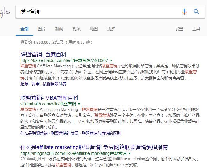 google SEO教程与技巧之关键词首页排名22