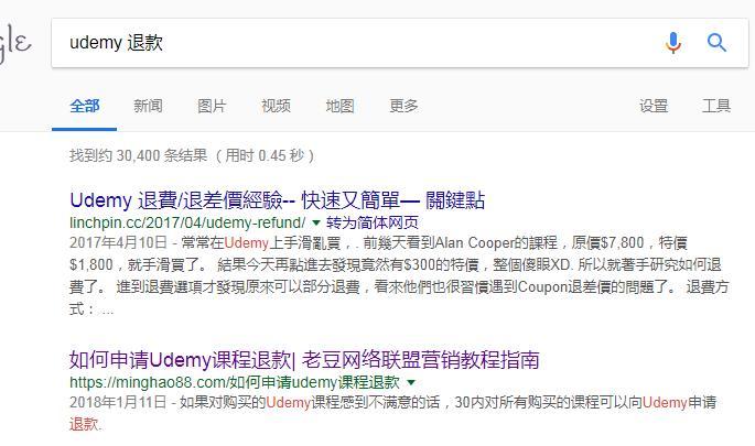google SEO教程与技巧之关键词首页排名16