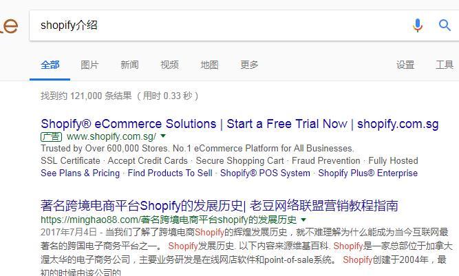 首页谷歌关键词点击价格