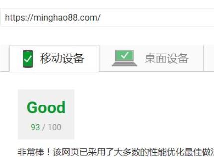 优秀主机提高google SEO和搜索排名