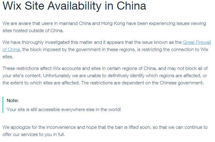 中国用户能否访问利用wix制作的网站