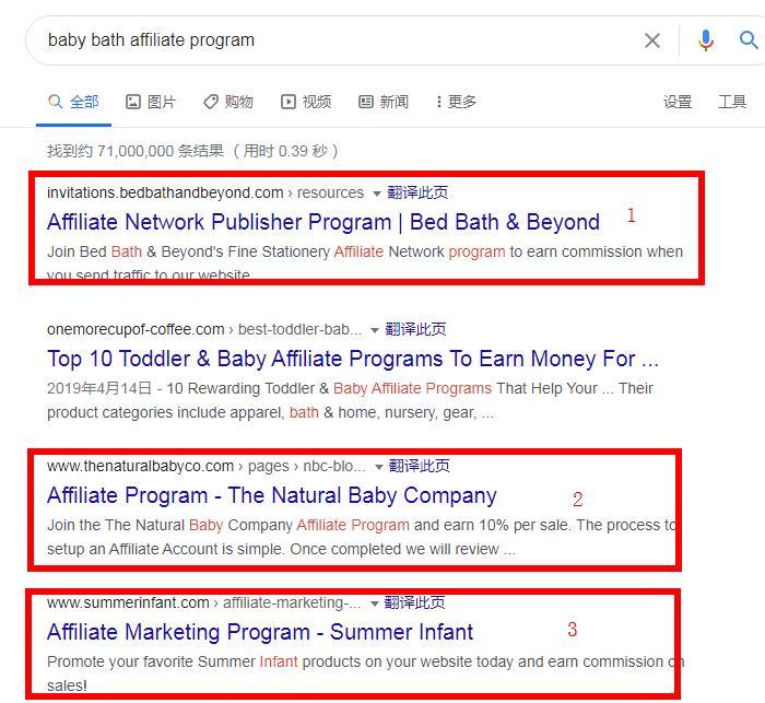 使用谷歌搜索查找高价值利基市场