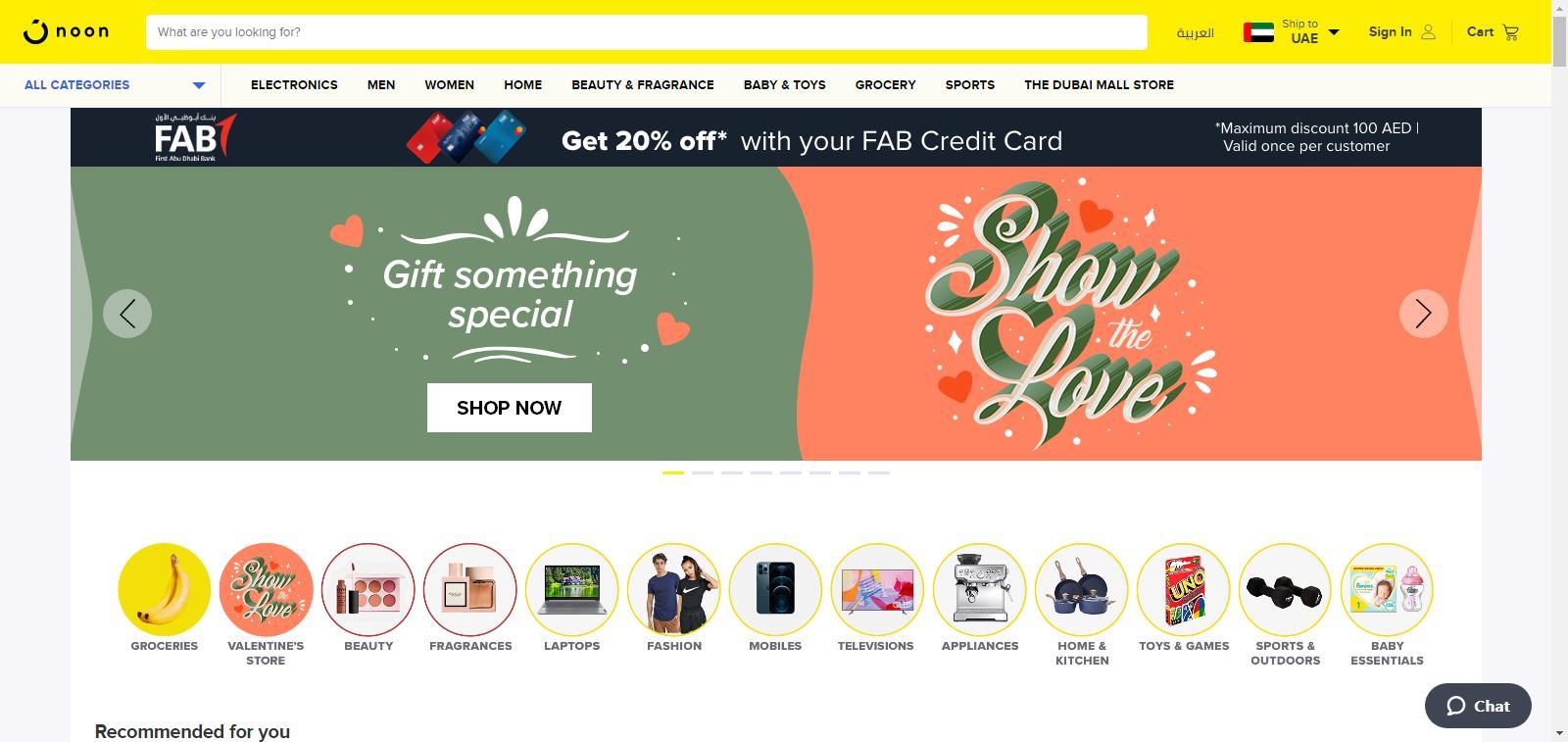 noon.com-中东最有影响力的电子商务网站之一