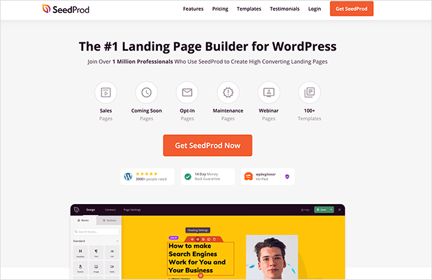 SeedProd 最好的 WordPress 登陆页面插件